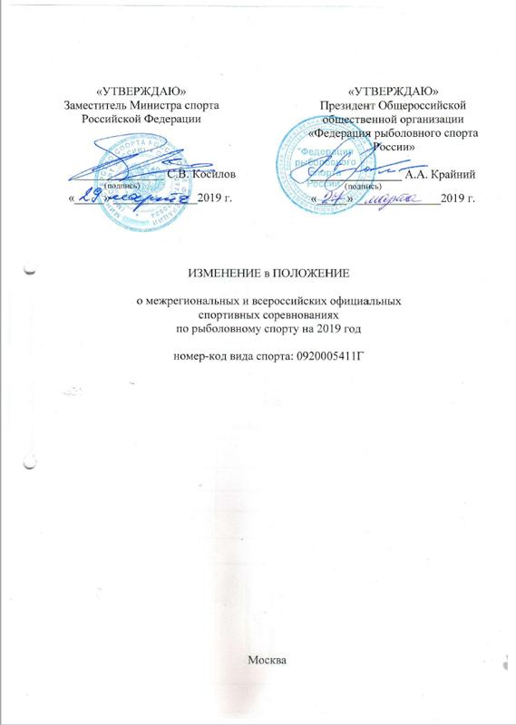http://lipfish.ucoz.ru/_fr/13/9859682.jpg