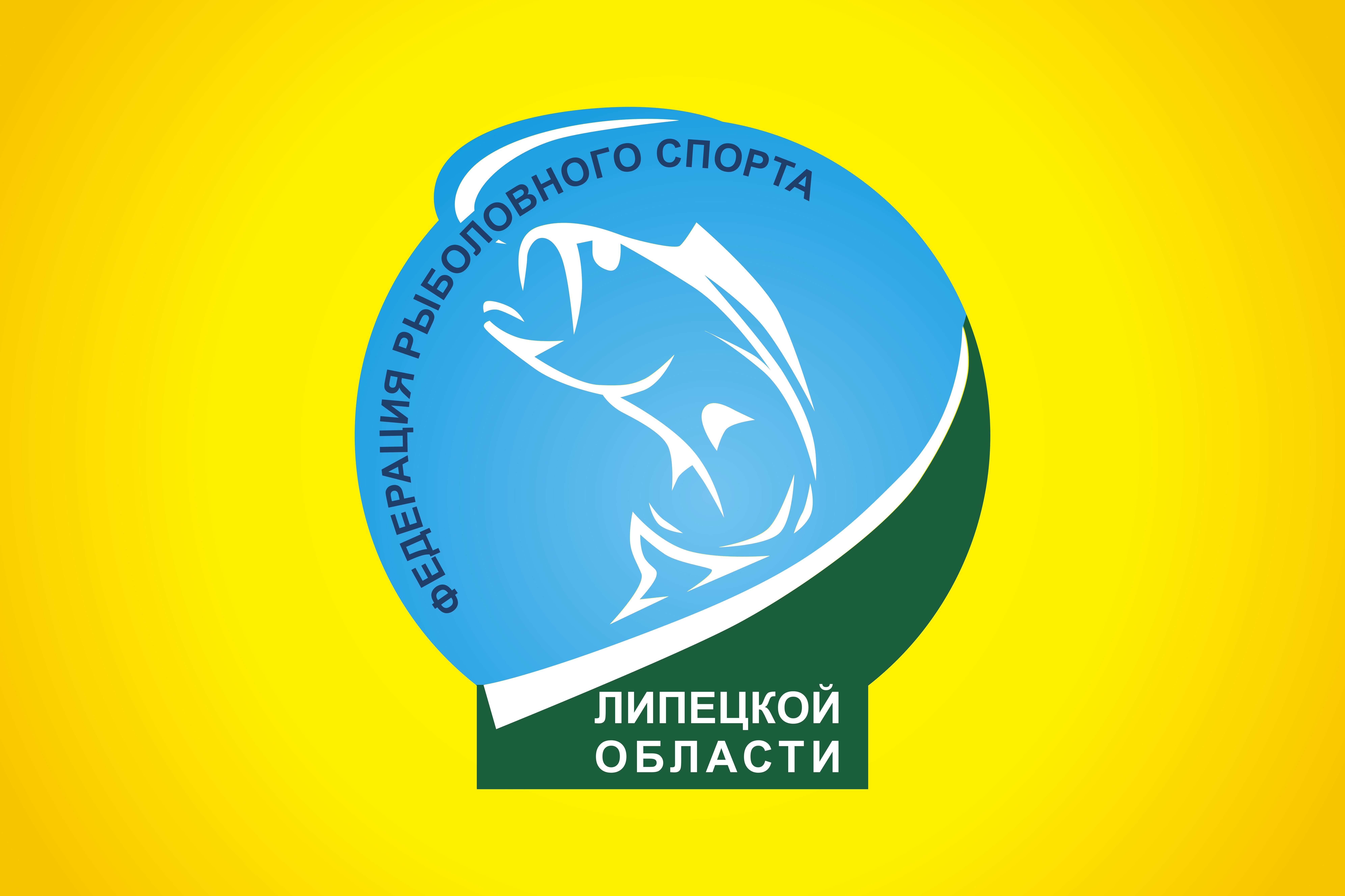 Логотип Федерации спортивного и любительского рыболовства Липецкой области